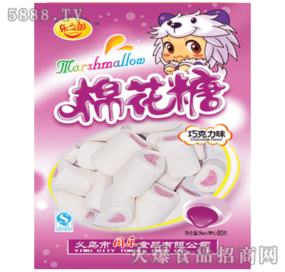 棉花糖-巧克力味80g               【产品类别】:休闲食品 - 糖果