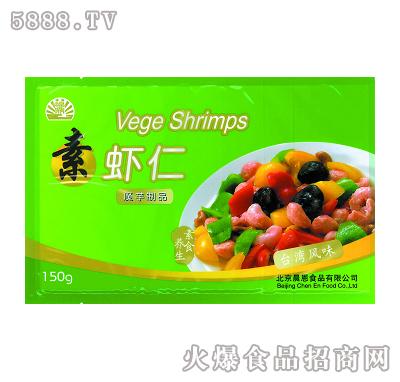 素虾仁(魔芋制品)