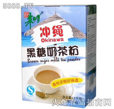 冲绳黑糖奶茶粉