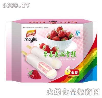 美怡乐草莓夹心雪糕