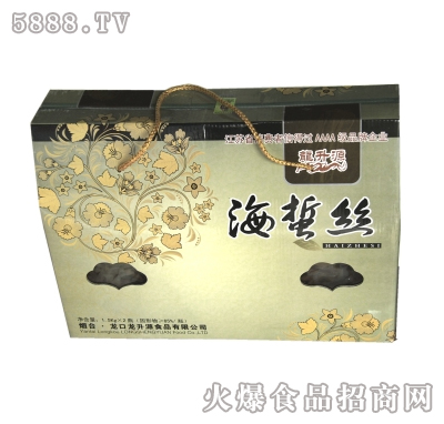 龙升源海蜇丝礼品盒
