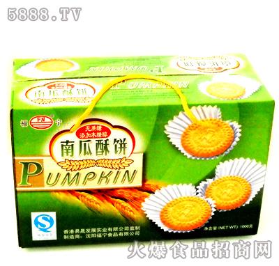 1000G-礼盒南瓜酥饼