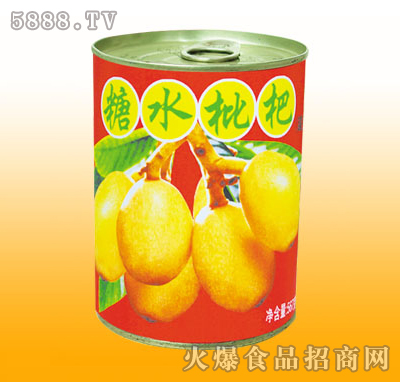 567g糖水枇杷罐头