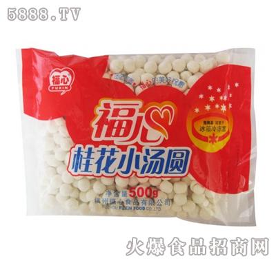 桂花小汤圆500g