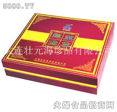 壮元海即食鲍鱼礼盒