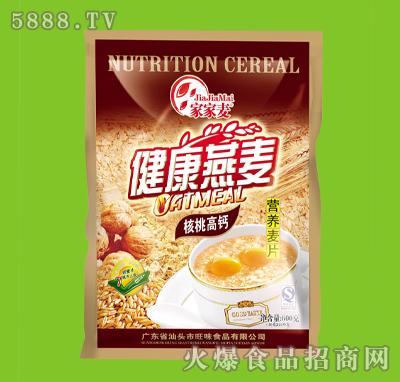 核桃高钙燕麦