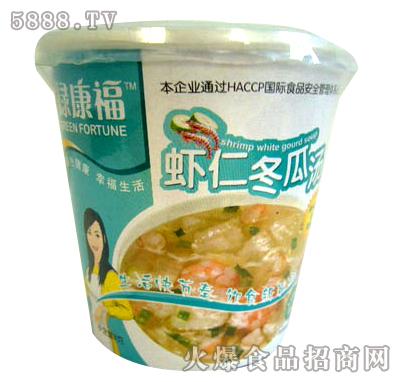 杯状虾仁冬瓜汤 青岛福生食品有限公司-火爆食品饮料.