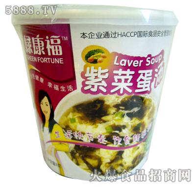杯状紫菜蛋汤 青岛福生食品有限公司-火爆食品饮料网.