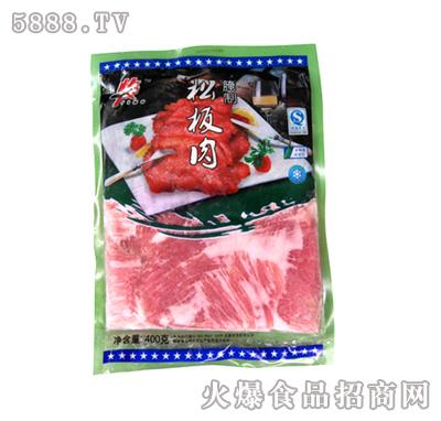 腌制松板肉