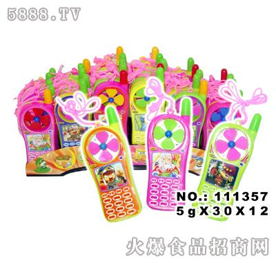 佳特风扇手机玩具糖