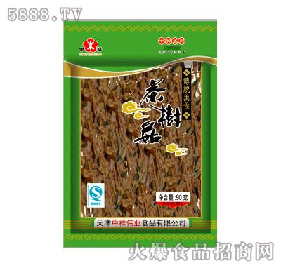 中祥90g茶树菇