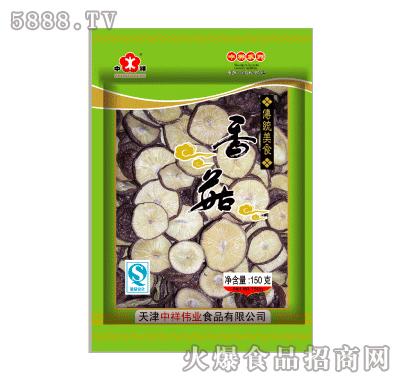 中祥150g香菇