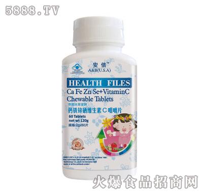 儿童钙铁锌硒维生素C咀嚼片