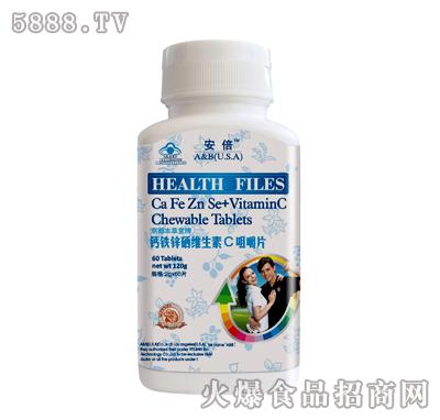 钙铁锌硒维生素C咀嚼片