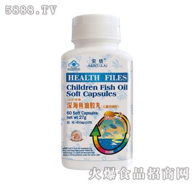 深海鱼油胶丸(儿童型)