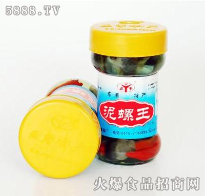 正宇泥螺王罐头-纸箱包装|东港市正宇水产加工厂-火爆