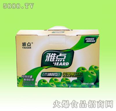 248ml苹果醋礼品盒