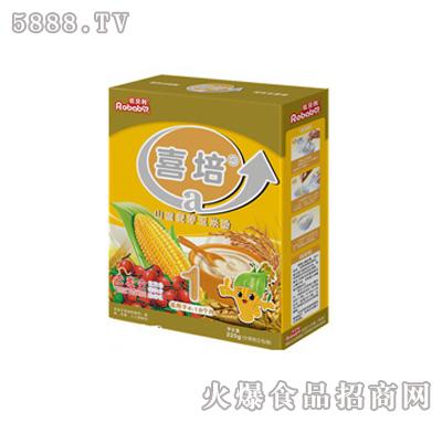 喜培山楂麦芽玉米粉