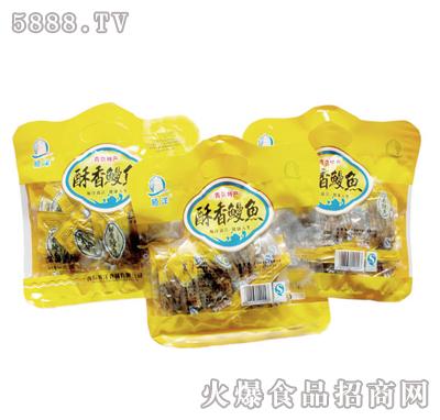 顺洋香烤蝶鱼|青岛顺洋食品有限公司-火爆食品饮料网.