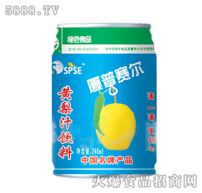 246ml易拉罐夏普赛尔黄梨汁饮料tm57pe12图片