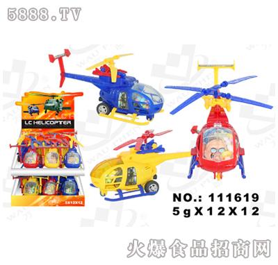 佳特拉线直升飞机玩具糖