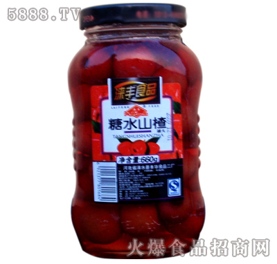 660g涞丰山楂水果罐头