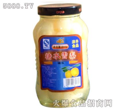 660g涞丰雪梨水果罐头