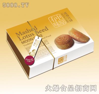 中原有味莲蓉月饼