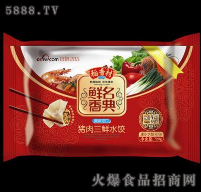 猪肉三鲜饺子720g