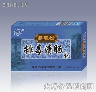 肠轻松排毒清肠茶