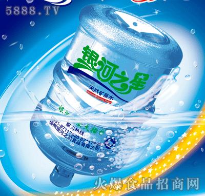 银河之星桶装水|福州银河之星食品有限公司-火爆食品