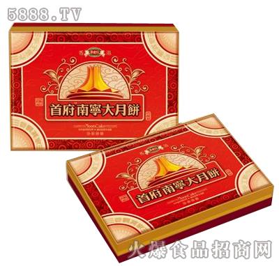 事业红 南宁首府月饼