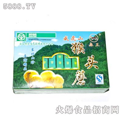 森王猴头蘑|黑龙江省北珍绿色食品有限公司-火爆食品.