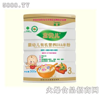 金贝儿婴幼儿有机营养dha米粉