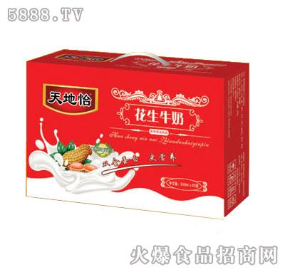 天地怡花生牛奶蛋白饮品礼盒