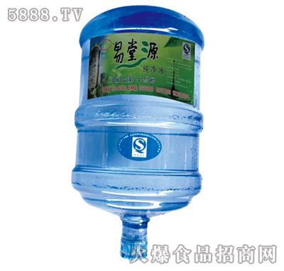 易堂源桶装纯净水