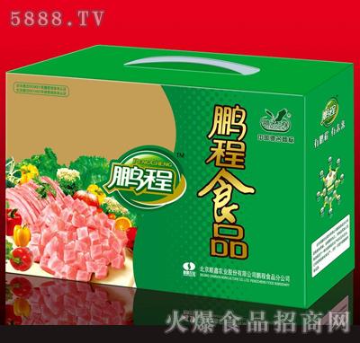 生肉系列礼品盒