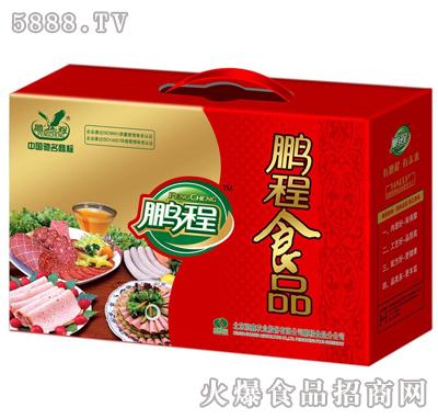 熟食系列礼品盒