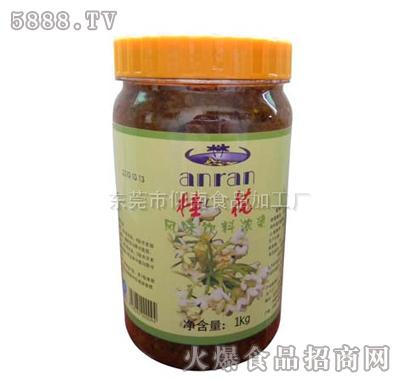 仰南桂花茶