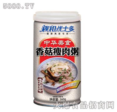 亲和优士多香菇瘦肉粥