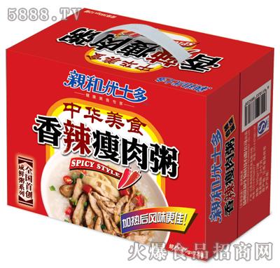 亲和优士多香辣瘦肉粥12罐装
