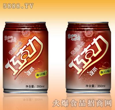 青岛九水巧克力汽水350ml