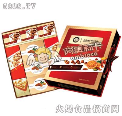 阿美莉卡月饼-悦品秋枫