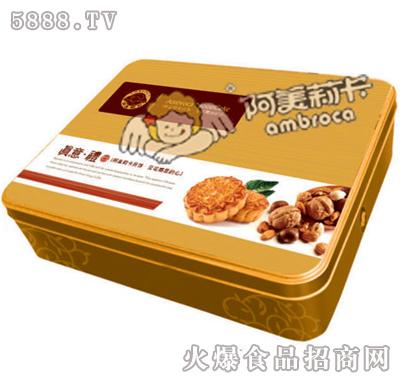 阿美莉卡月饼-真意礼(铁盒)