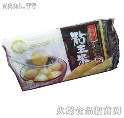 粘玉米汤圆