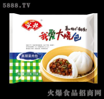 安井高丽菜肉包