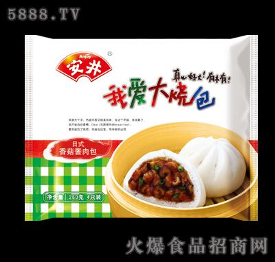 安井日式香菇酱肉包