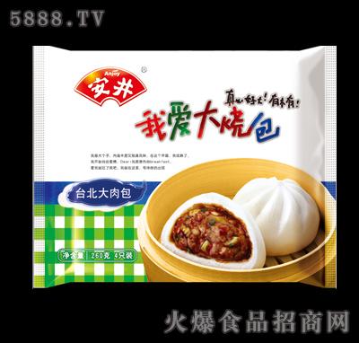安井台北大肉包