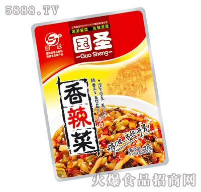 国圣香辣菜|福建省红太阳精品有限公司-火爆食品饮料.