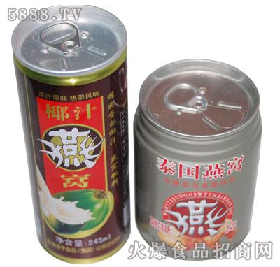 泰国燕窝饮品